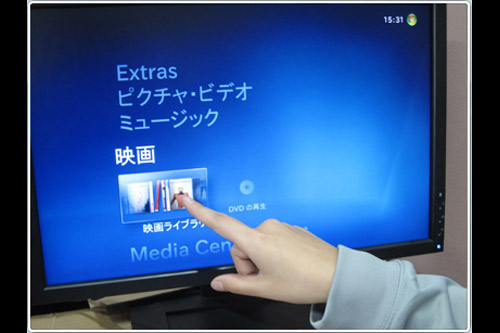 Windows Touch の感触
