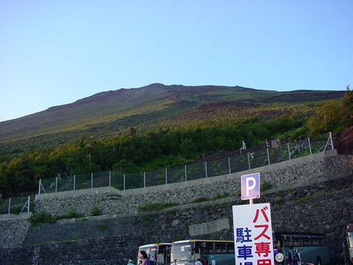 富士登山:新五合目