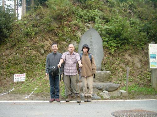 陣馬山:登山口