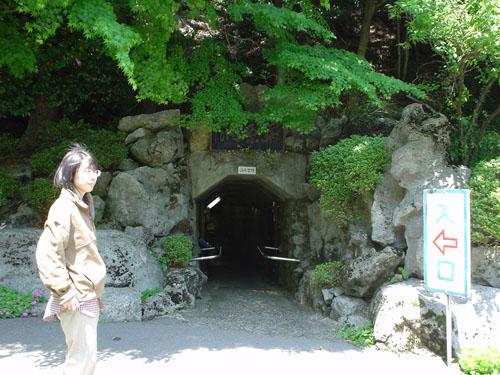 関ヶ原鍾乳洞