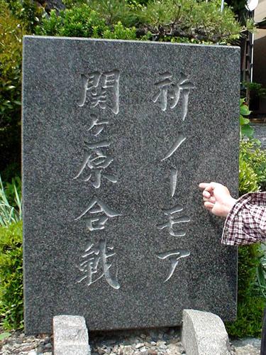 関ヶ原 (映画)の画像 p1_21