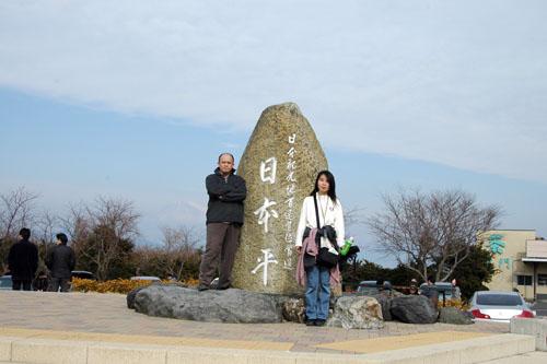 日本平:記念撮影