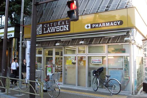 NATURAL LAWSON