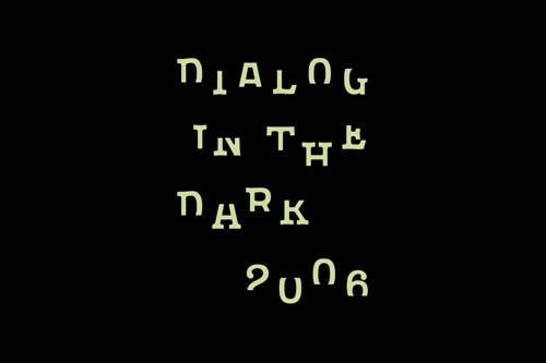100%純粋な暗やみの世界