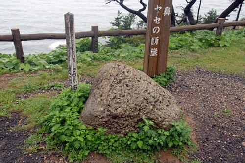 さざれ石?
