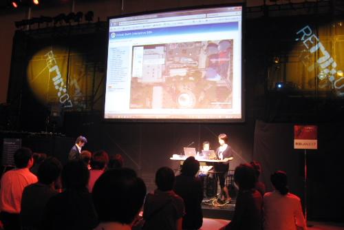 REMIX 07 ~東京国際フォーラム