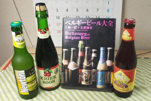 家で飲むベルギービール ~松屋銀座