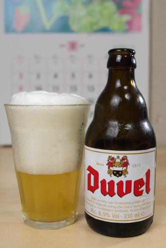 ホログラフィ広告とベルギービール ~タカシマヤ