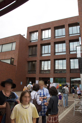 東京横浜ドイツ学園のオクトーバーフェスト