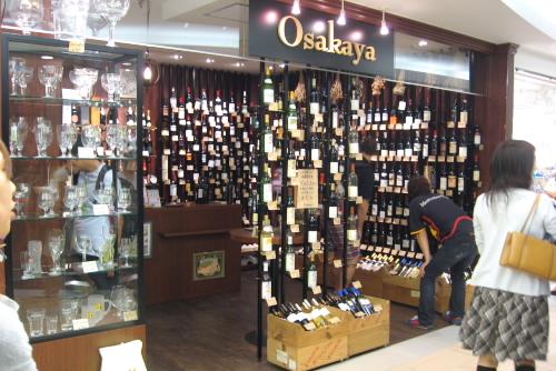 新宿駅に一番近いベルギービール:Osakaya