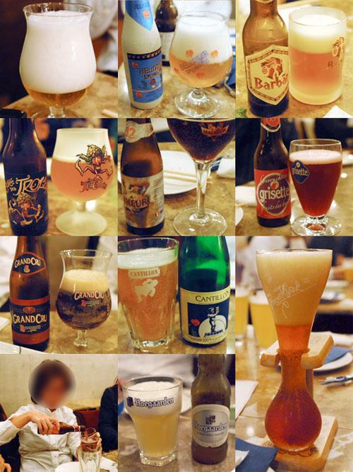 釜焼きピザとビール ~en boca(エンボカ)