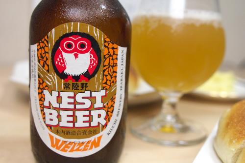 地ビール探訪 ~常陸野ネスト