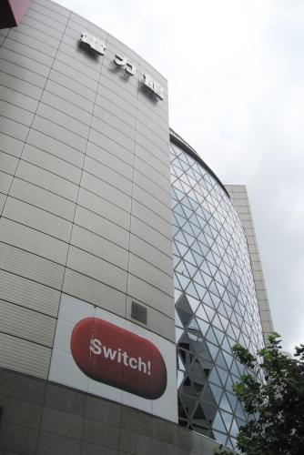 渋谷 電力館
