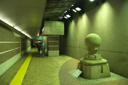東京のエキナカ GRANSTA