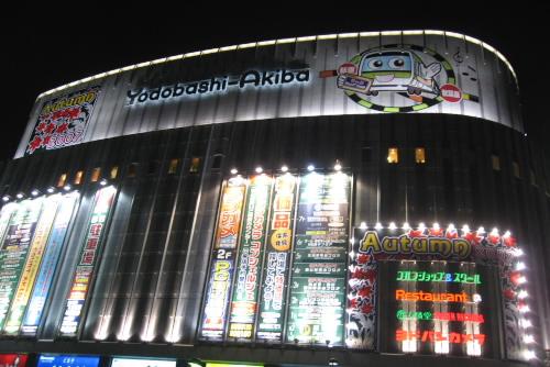 T-falを買った - ヨドバシAkiba