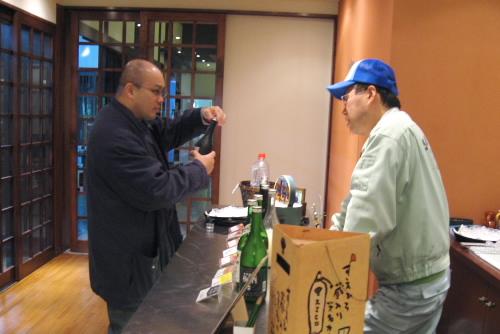 末廣酒造・嘉永蔵