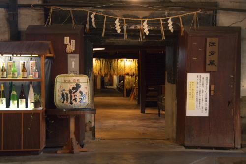 大和川酒造・北方風土館と良志久庵