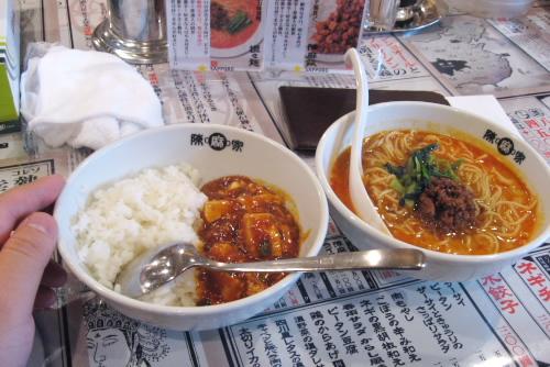 陳麻飯と担々麺 - 陳麻家