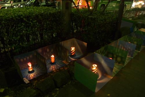 光都東京・LIGHTPIA 2007