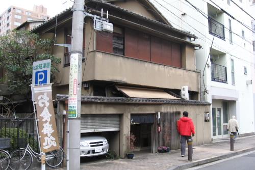 8年ぶりのかき揚げ - 浜町・金田