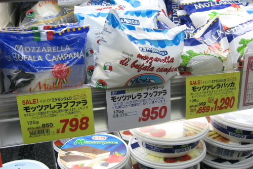 水牛のモッツァレラチーズ@成城石井
