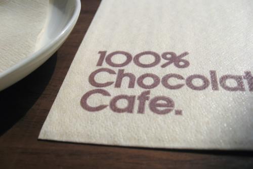 ショコラカンパーニュ@100%チョコレートカフェ