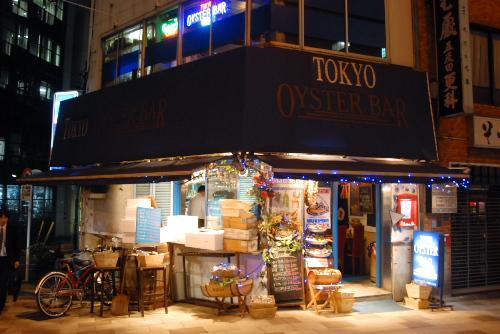 オイスターバー東京