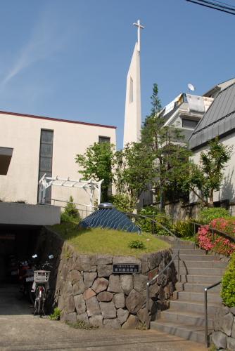日本キリスト教団 東京都民教会