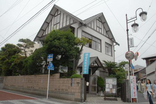 鎌倉アジサイ散歩 旧安保小児科医院