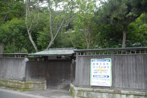 鎌倉アジサイ散歩 旧川喜多邸