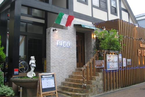 鎌倉アジサイ散歩 PICO(ピコ)江ノ島店