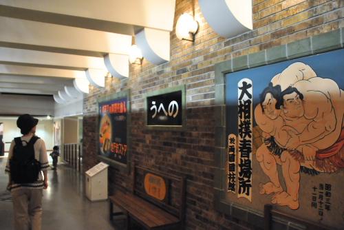 ぶらり地下鉄博物館