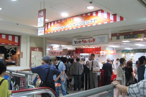 渋谷東急百貨店・なにわうまいもん市