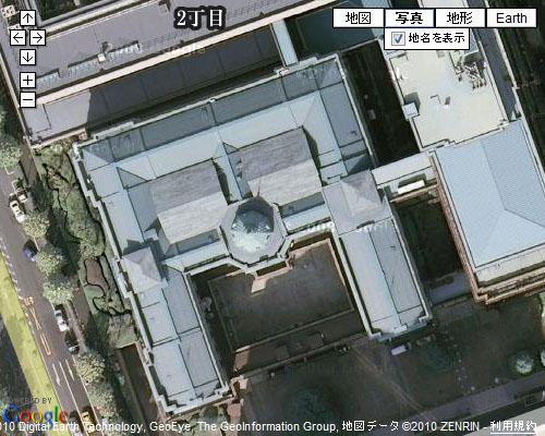 日本銀行の航空写真
