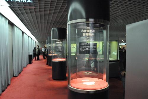 貨幣博物館は貨幣だけ?