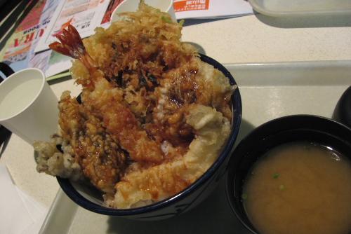 海ほたる特製天丼
