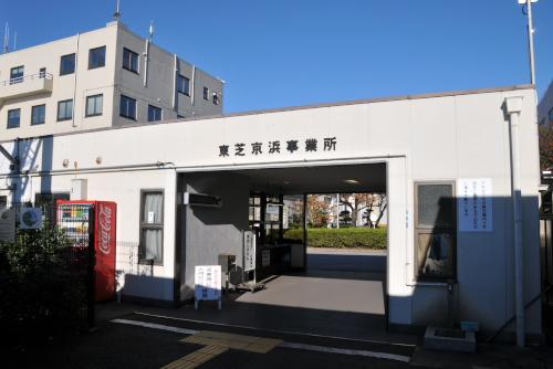 出られない駅 - 鶴見線・海芝浦駅