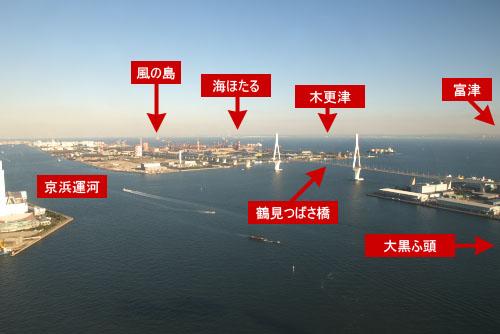 トゥイニーヨコハマ - 湾岸180mの眺め