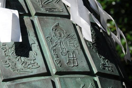 荏柄天神社・絵筆塚のかっぱアトム