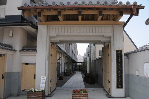 勝山町遺跡