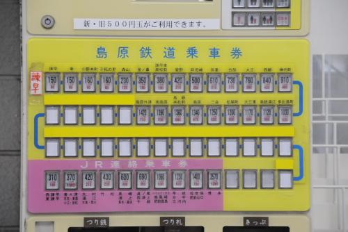 切符の販売機