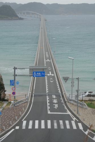 長崎から広島へ