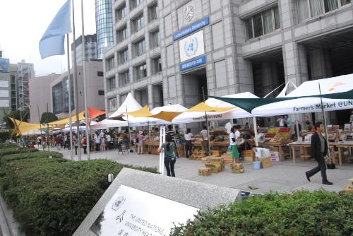 Famer's Market