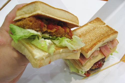 跳び箱型ハンバーガー