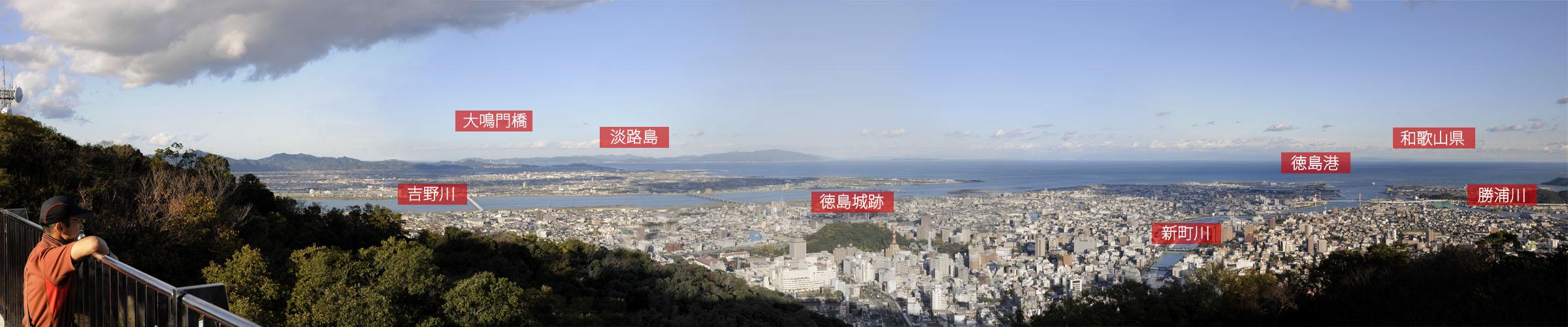 眉山からの眺め