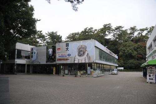 桂浜水族館、土佐闘犬センター