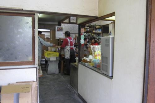 宮川製麺所