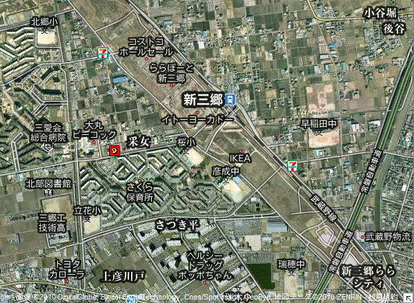 新三郷ららシティ