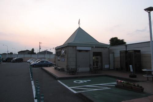 道の駅・富士