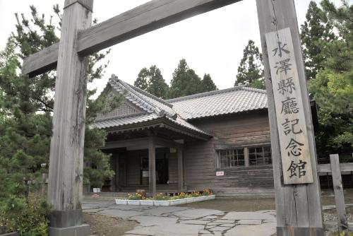 水沢県庁記念館(旧水沢県庁庁舎)